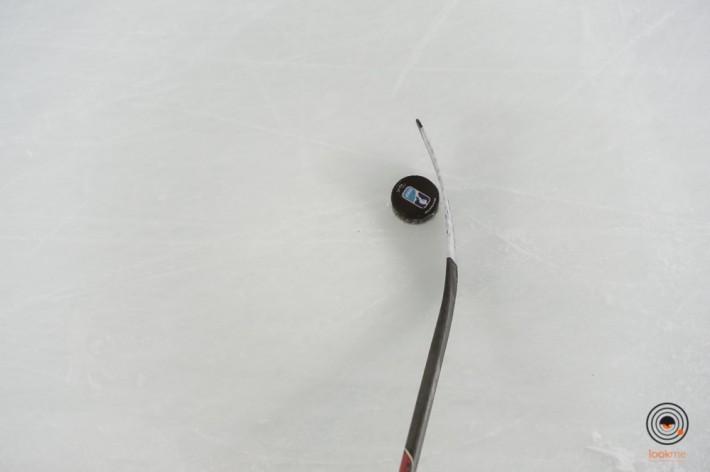 Ice Hockey U20 World Championship